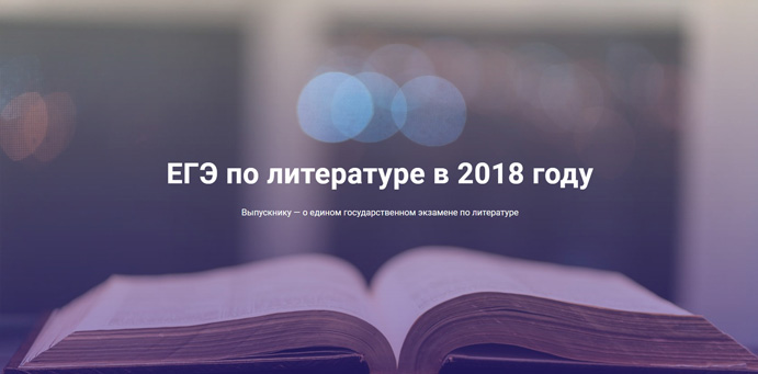 news ege longridliteratura 14 05 2018